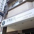 R0039666.JPG
