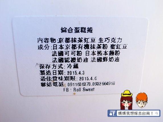 R0055143.JPG