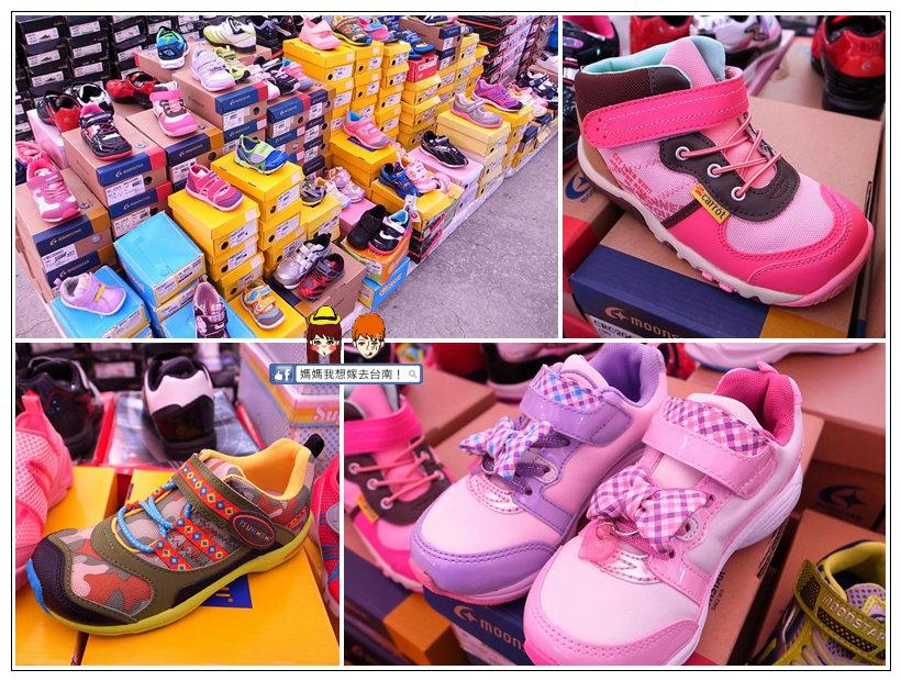 Carrot 兒童鞋390元起 (2).jpg