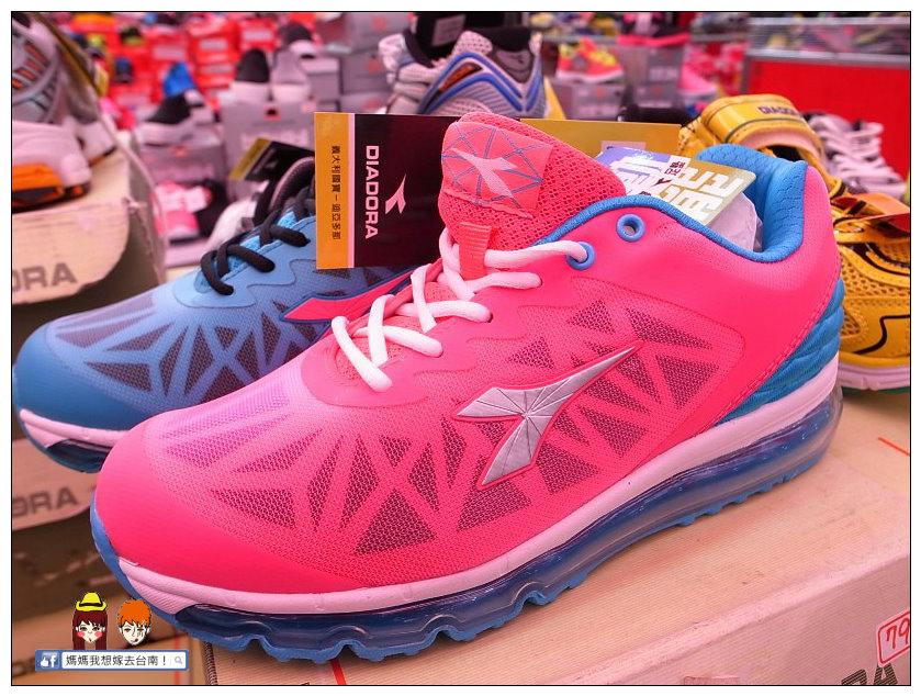 DIADORA運動鞋690元起 (2).JPG