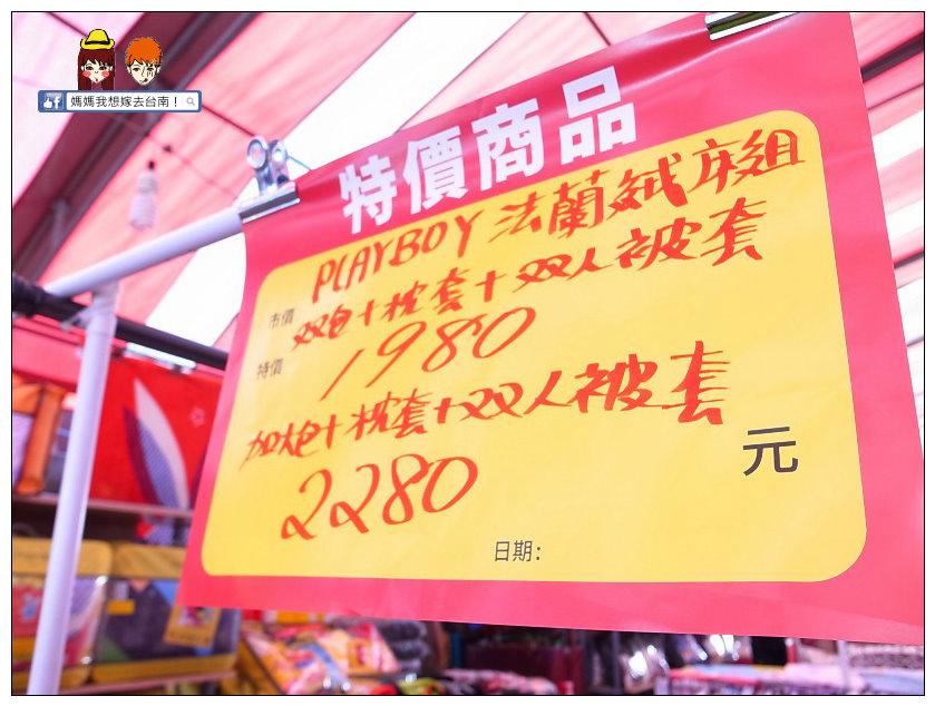 PLAY BOY首度開倉特賣 (3).JPG