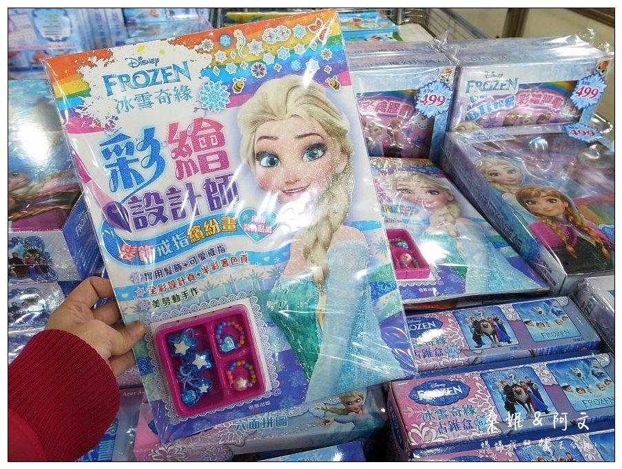 05 圖書、玩具全面69折 (6).JPG