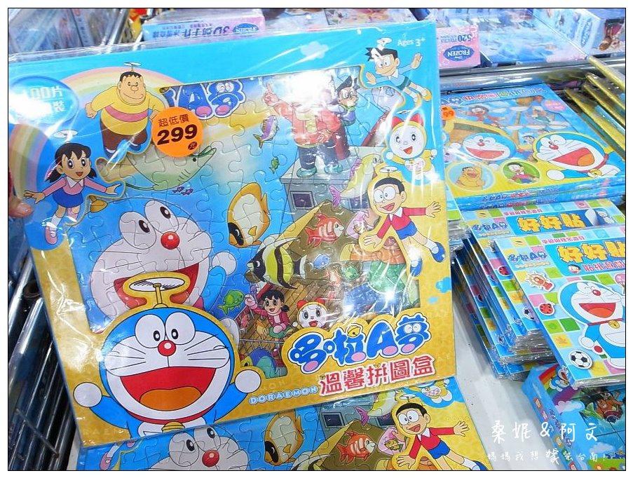 05 圖書、玩具全面69折 (7).JPG