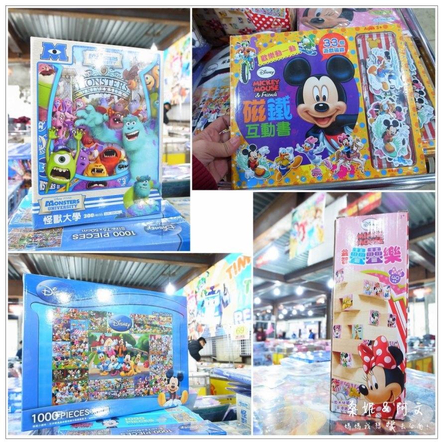 05 圖書、玩具全面69折 (8).JPG