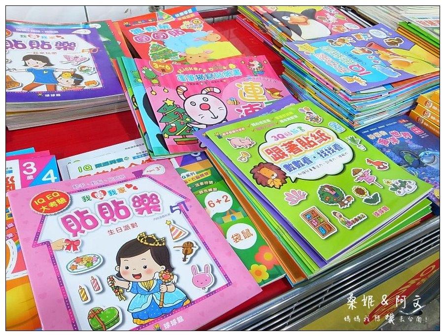 05 圖書、玩具全面69折 (3).JPG
