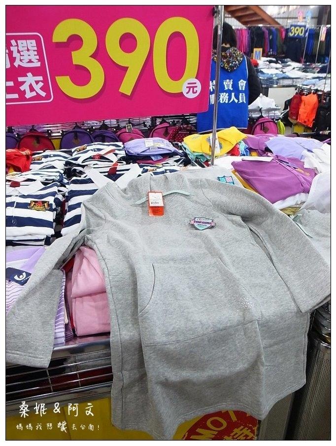 10 TOP GIRL 上衣特價249元起、NG羽絨外套特價490元 (3).JPG
