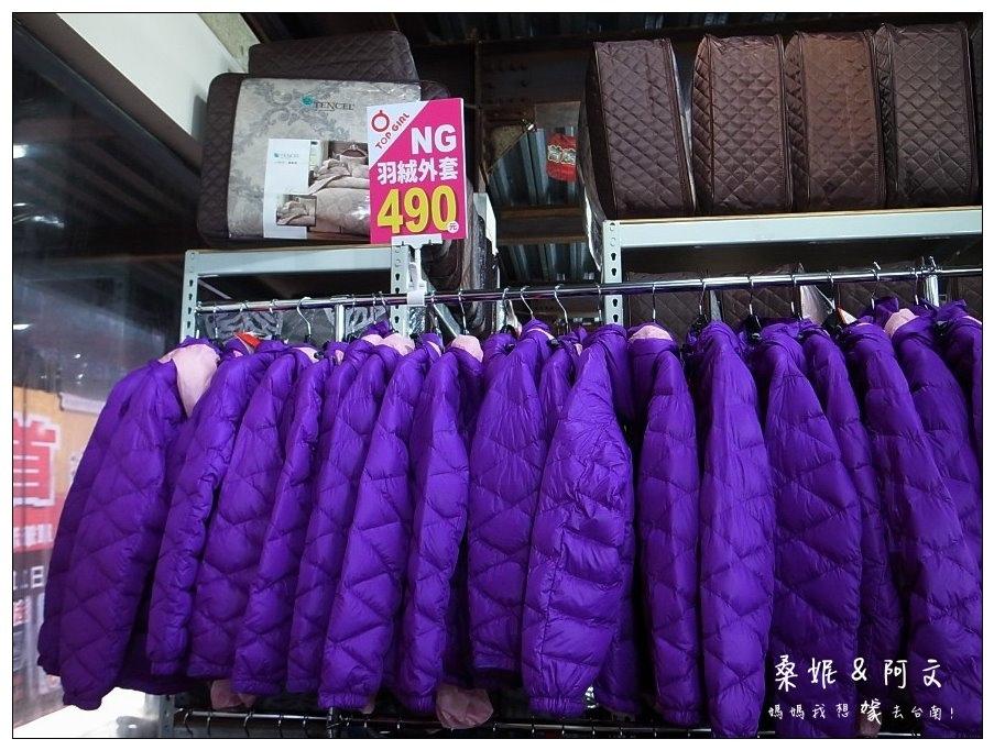10 TOP GIRL 上衣特價249元起、NG羽絨外套特價490元 (5).JPG