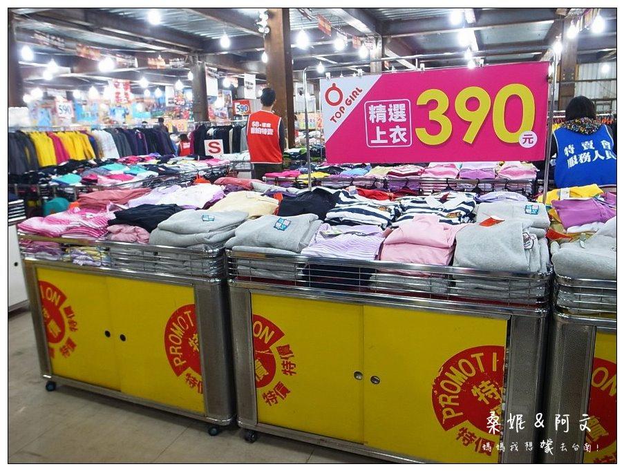 10 TOP GIRL 上衣特價249元起、NG羽絨外套特價490元 (1).JPG