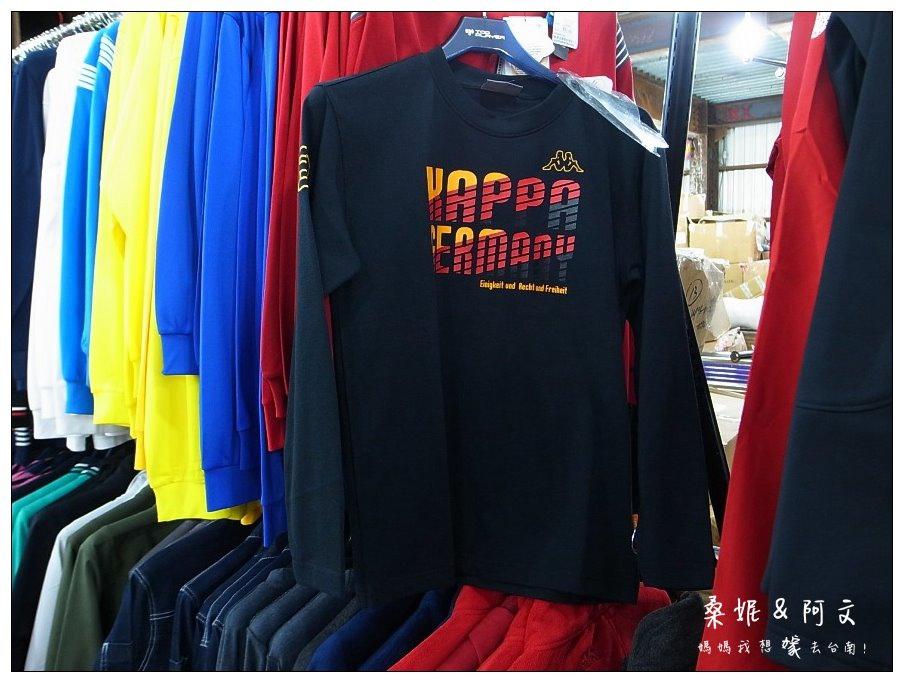11 Kappa 全面5折 (12).JPG