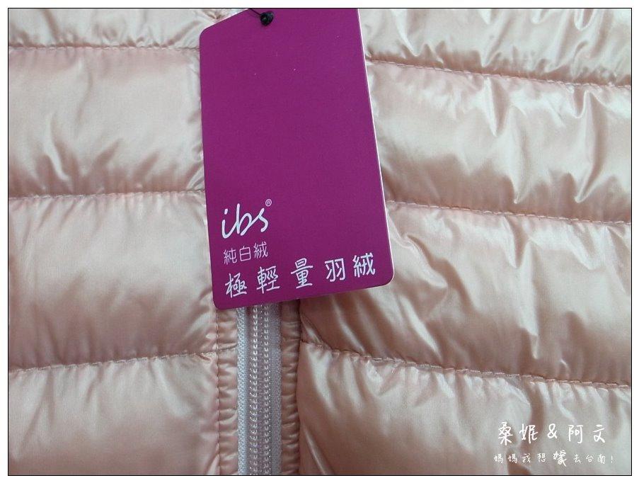 06 高砂紡織廠拍 牛仔褲 (2).JPG