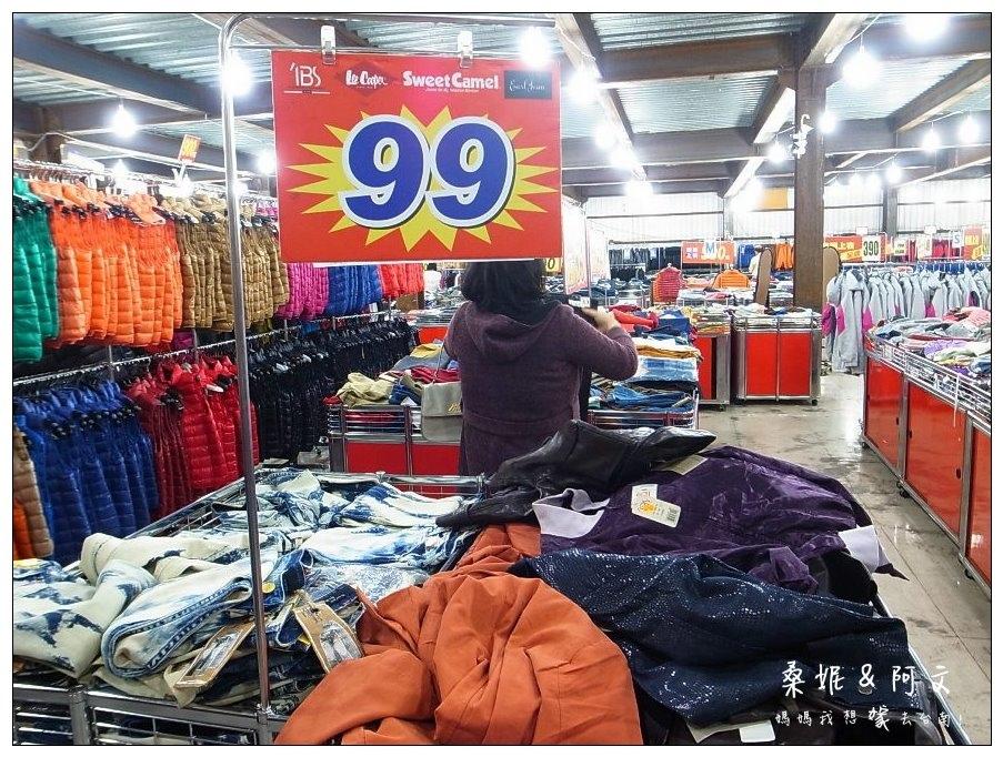 06 高砂紡織廠拍 牛仔褲 (7).JPG