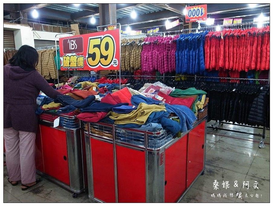 06 高砂紡織廠拍 牛仔褲 (8).JPG