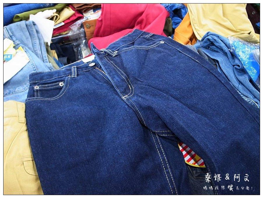 06 高砂紡織廠拍 牛仔褲 (10).JPG