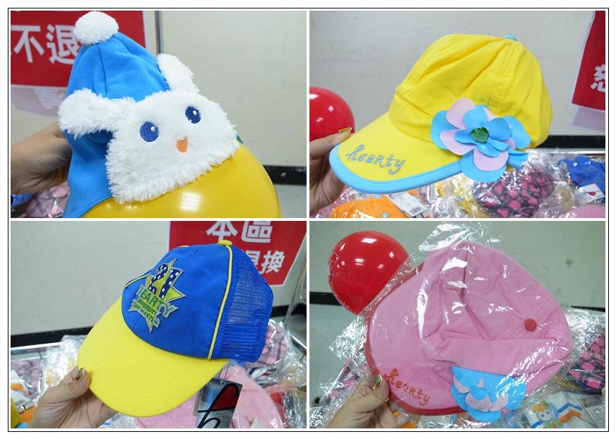 004 1折配件 (1)黃帽69元.JPG