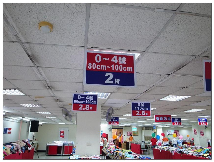 006 2折 (2).JPG