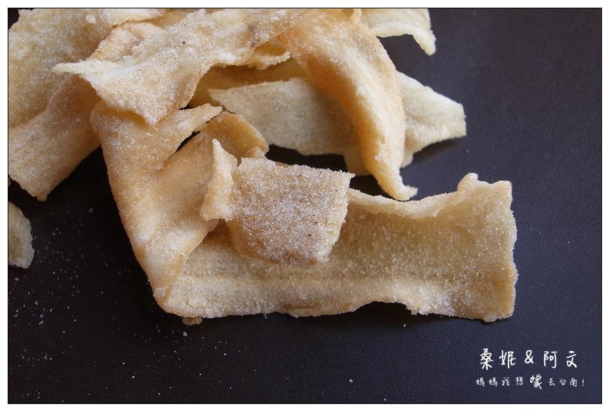 檸檬椒鹽 (3).JPG