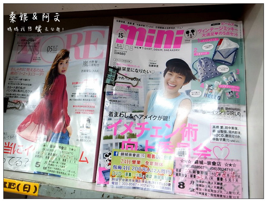 雜誌.JPG