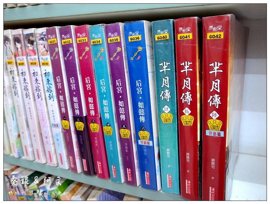 小說 (3).JPG