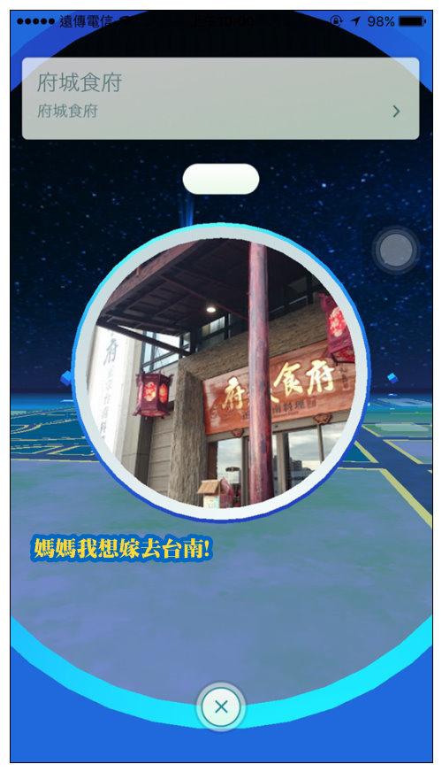 府城食府正宗台南料理02