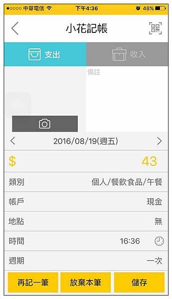 S__46096391.jpg