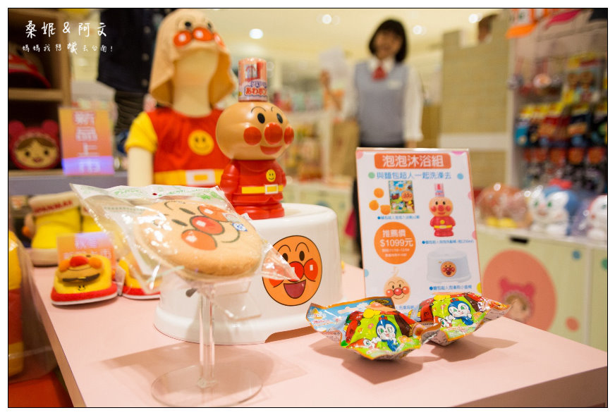 6專櫃:ANPANMAN SHOWCASE (5).jpg