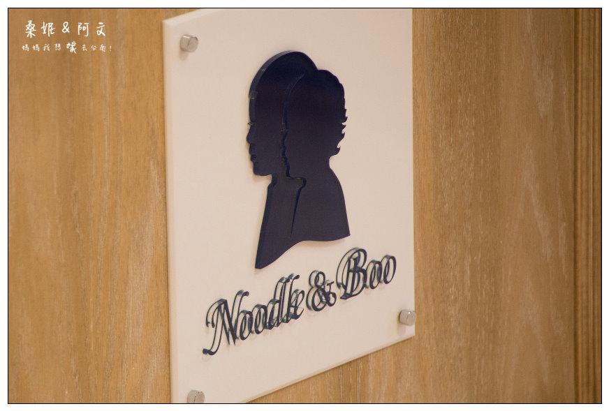 7專櫃:NOODLE&BOO (6).jpg