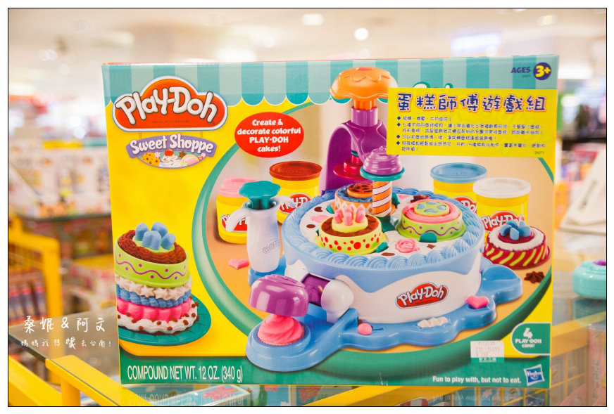 9專櫃:鼎美玩具 (3).jpg