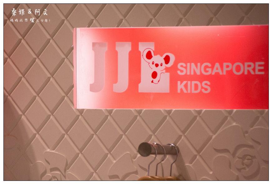 10專櫃:JJL 新加坡品牌童裝 (2).jpg