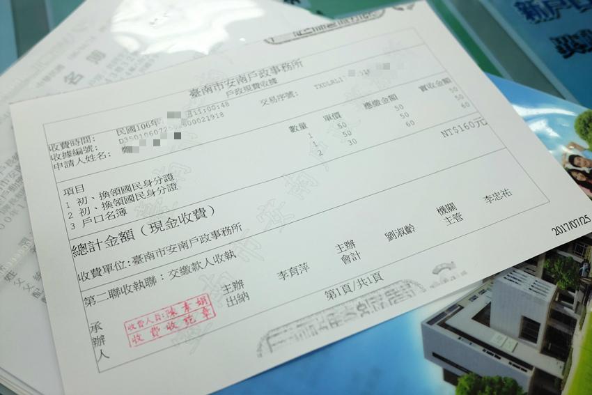 DSCF5977.JPG