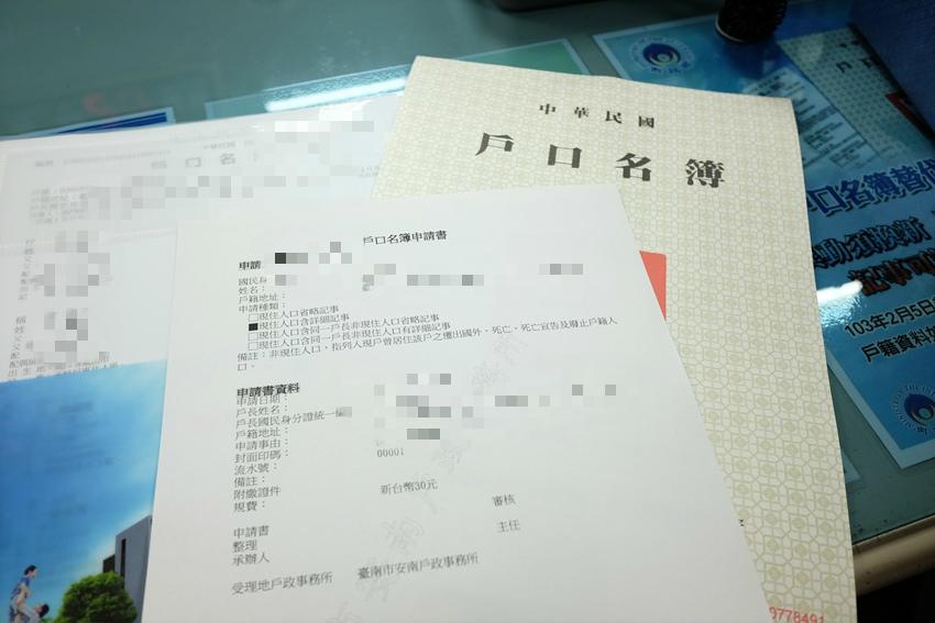 DSCF5974.JPG