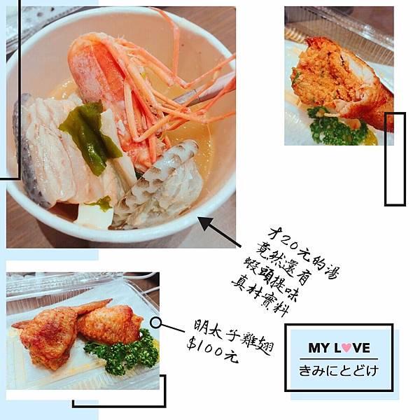 S__150470667.jpg
