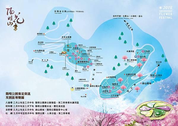 flowermap.jpg