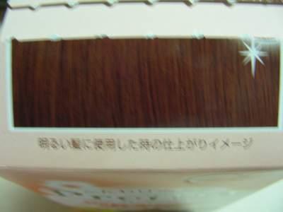 DSCN0215.JPG