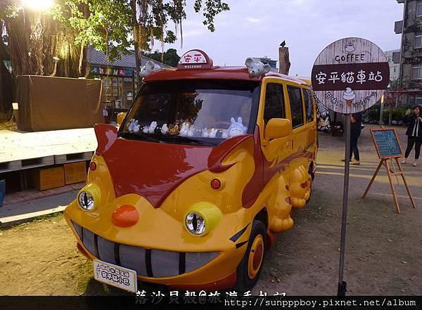 龍貓公車 (40).JPG