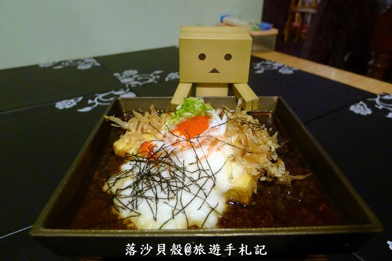 山藥板燒豆腐(限量) NT 120 (1).JPG