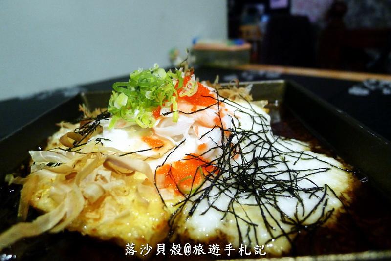 山藥板燒豆腐(限量) NT 120 (3).JPG