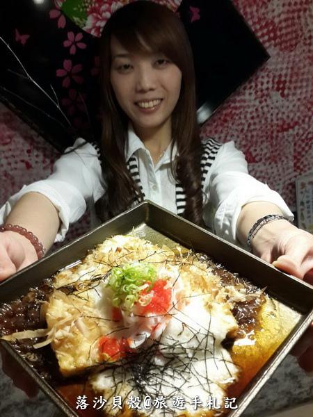 山藥板燒豆腐(限量) NT 120.jpg