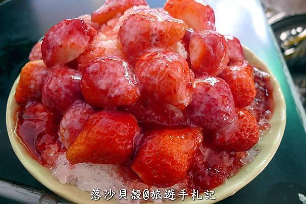 草莓冰 NT 85 (23).JPG