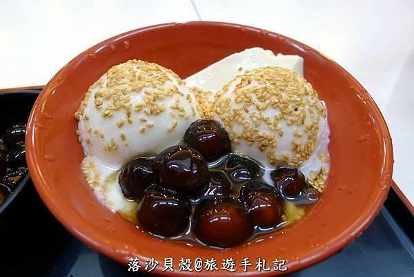 包心芝奶豆花 NT 55 (22).JPG