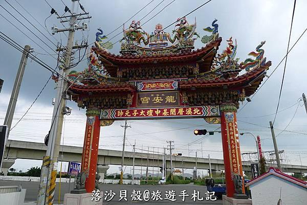紙雕彩繪村 (12).JPG