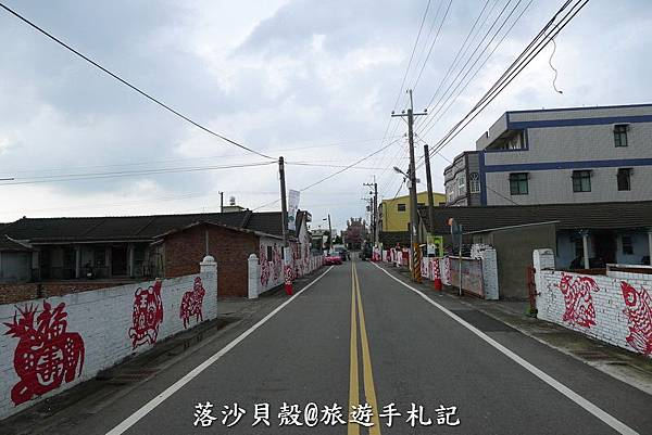 紙雕彩繪村 (17).JPG