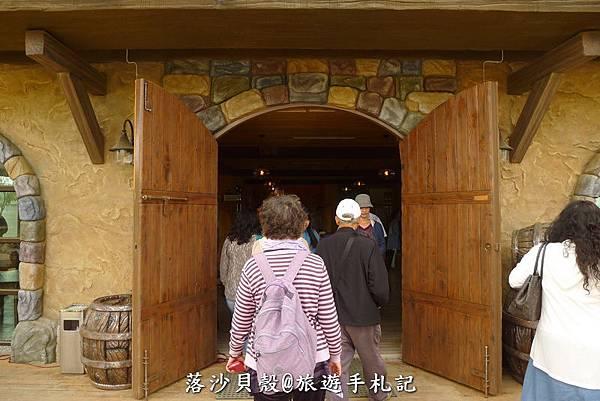熊大庄森林主題園區 (88).JPG