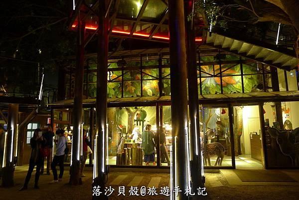 十鼓文化村 (81)_調整大小.JPG