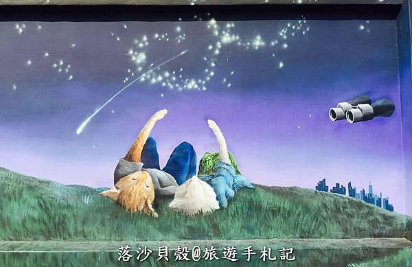 嘉義_布袋_貓星人的愛情故事 (1)_調整大小.JPG