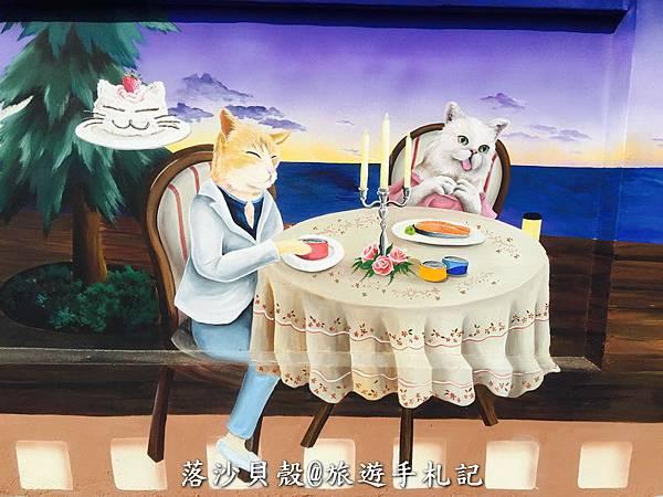 嘉義_布袋_貓星人的愛情故事 (3)_調整大小.JPG