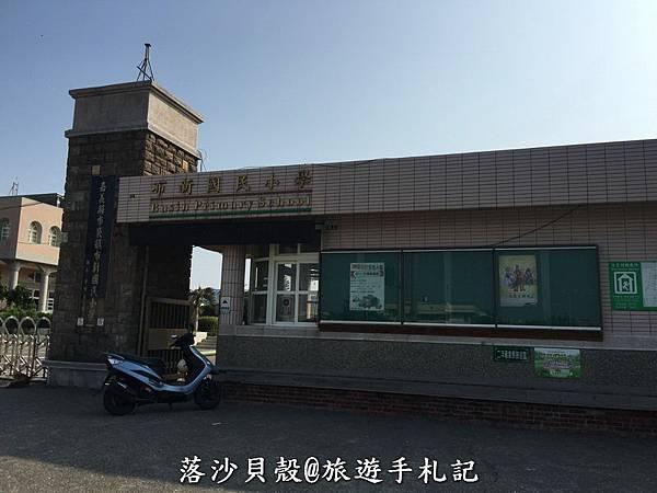 嘉義_布袋_貓星人的愛情故事 (19)_調整大小.JPG