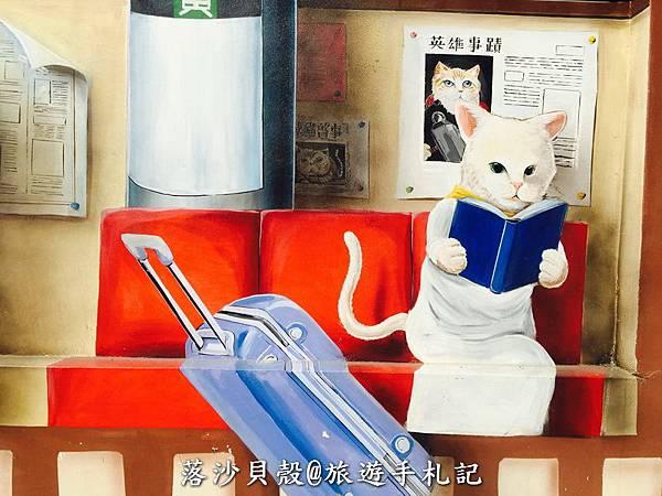 嘉義_布袋_貓星人的愛情故事 (24)_調整大小.JPG