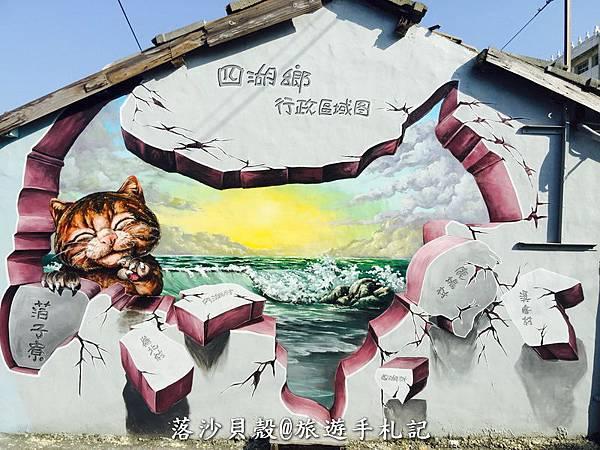 嘉義_四湖箔子寮_神仙3D彩繪 (34)_調整大小.JPG