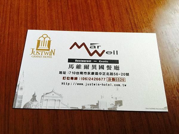 馬維爾異國餐廳。致穩平旅 平日中午 NT 399+10%吃到飽 (94)_調整大小.JPG