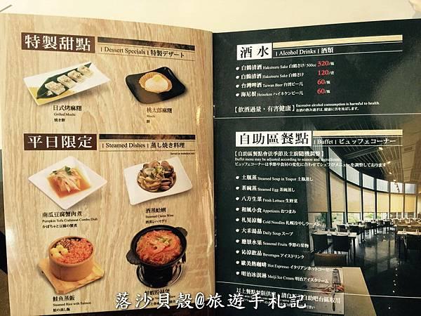 東加.日式料理 (8).jpg
